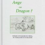 Ange ou Dragon_Poèmes